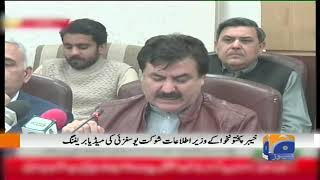 Khyber Pakhtunkhwa Ke Wazir e Itlaat Shaukat Yousafzai Ki Media Briefing!