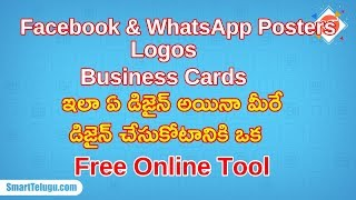 Free Tool to Design any design on Your own   Free Image creation Tool Canva  Smart Telugu