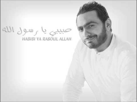 Tamer Hosny Habiby Ya Rasoul Allah English Version