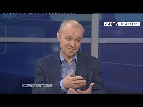 """""""Вести: Приморье. Интервью"""".  Борьба за шахматную корону во Владивостоке продолжается"""