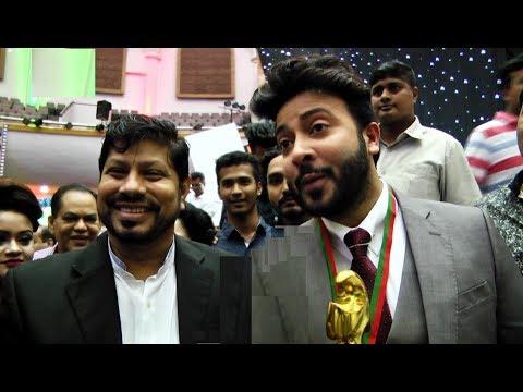 Bangladesh National Film Awards 2017 | Full program | HD