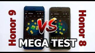 Honor 9 vs. Honor 8   MEGA TEST