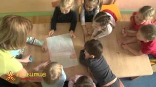 Обучение в игре. Математика. Средняя группа. Частный детский сад
