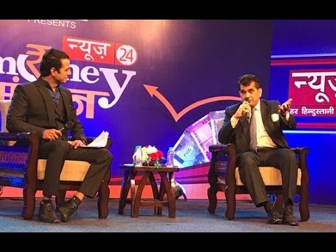 News24 Money Manthan : Niti Aayog CEO Amitabh Kant
