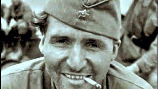 1941 г. 1-я часть Константин Симонов