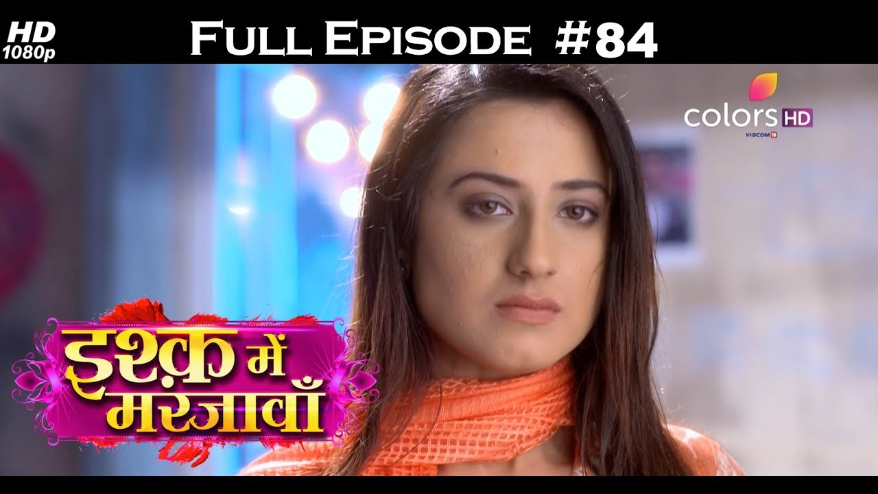 Download Free Drama Ishq Mein Marjawan - 16 - Jan - 2018 - इश्क़ में मरजावाँ - Full Drama Episode # 84