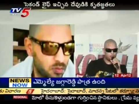 Yuvraj Singh Credits Mother For Successful Fight Against Cancer (TV5)