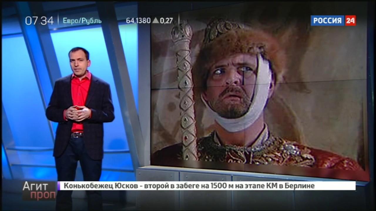 "Константин Сёмин ""Агитпроп"" от 28 января 2017 года"