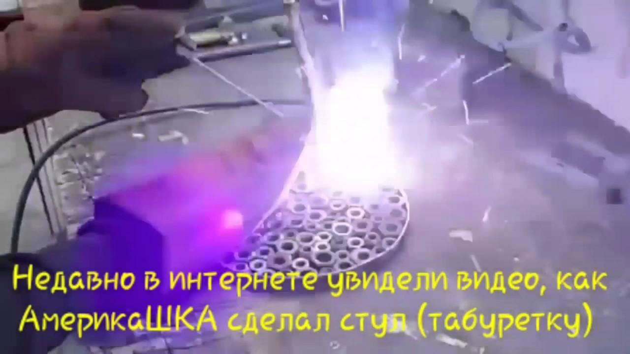 Как сделать табуретку
