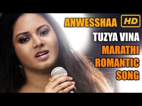 Tuzya Vina   Marathi Romantic Song   Anwesshaa   Prasad Phatak   Varun Agarwal