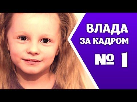 Текст песни(слова) Потап и Настя - Непара