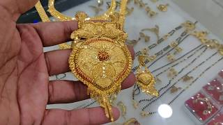 1 Gram Gold plated Long Haram and Necklece || WhatsApp 7359294137,#jewels || #1gram#jewellary#set