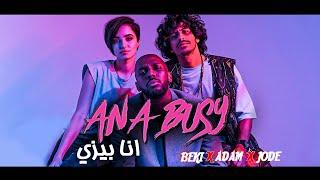 Jode Skate x Beki x Adamillion - Ana Busy انا بيزي (Official Music Video) | 2021