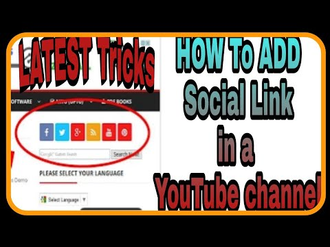 Latest Tricks//How to Add  Social links and Website in a YOUTUBE //(tricks in Hindi 2018)