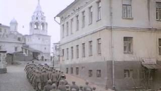 Вечный зов 1973