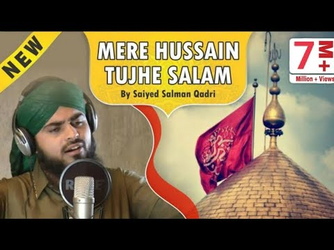 Mere Hussain Tujhe Salam By Saiyed Salman Qadri New Album [Mustafa Je Watan Ja Deewana] 2016