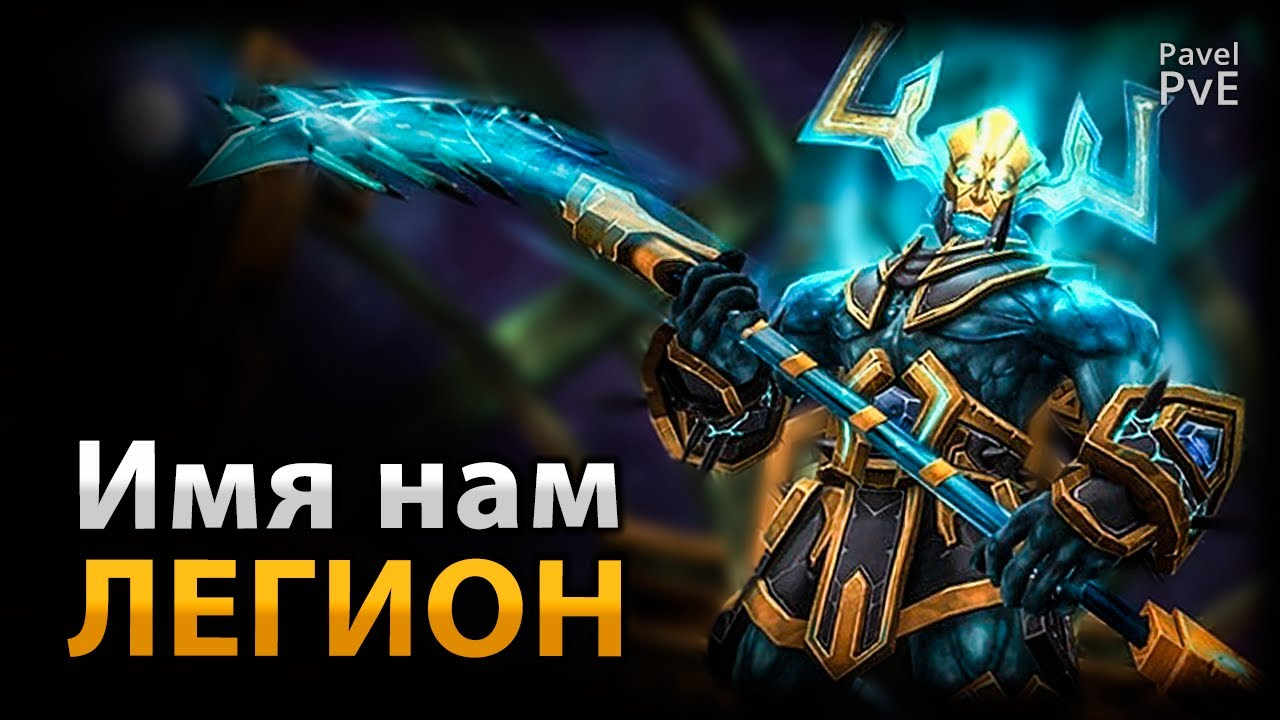 Мифик рейд 7.3.5 ● [чат команды]  !server  !addons  !gear  !bestpull  !guild