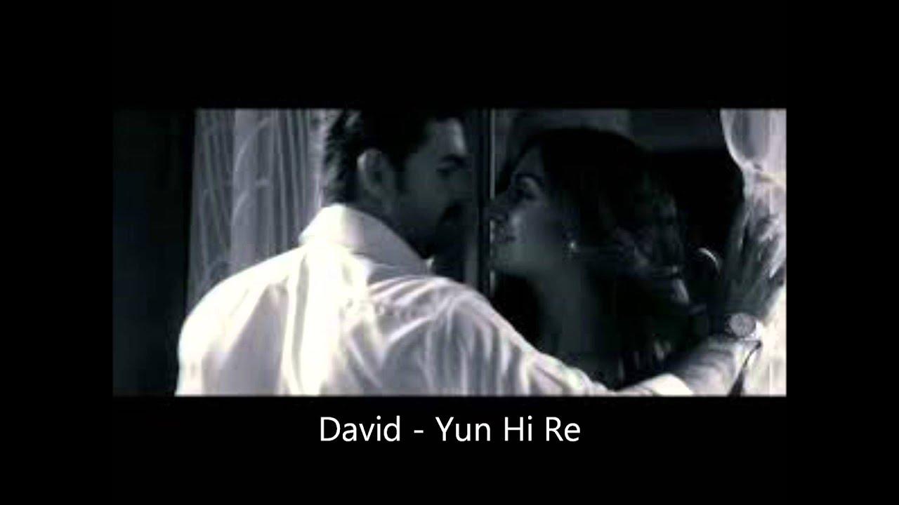 Yun Hi Re | Audio Song (David - 2012)
