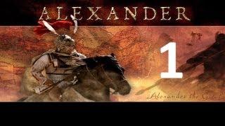 ALEXANDER TOTAL WAR - 1. Знакомство