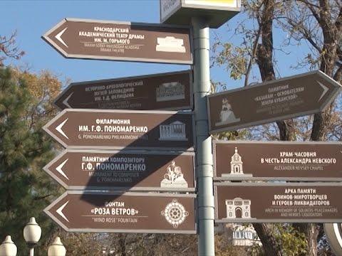 С достопримечательностями Краснодара знакомит «Экскурсионный патруль»