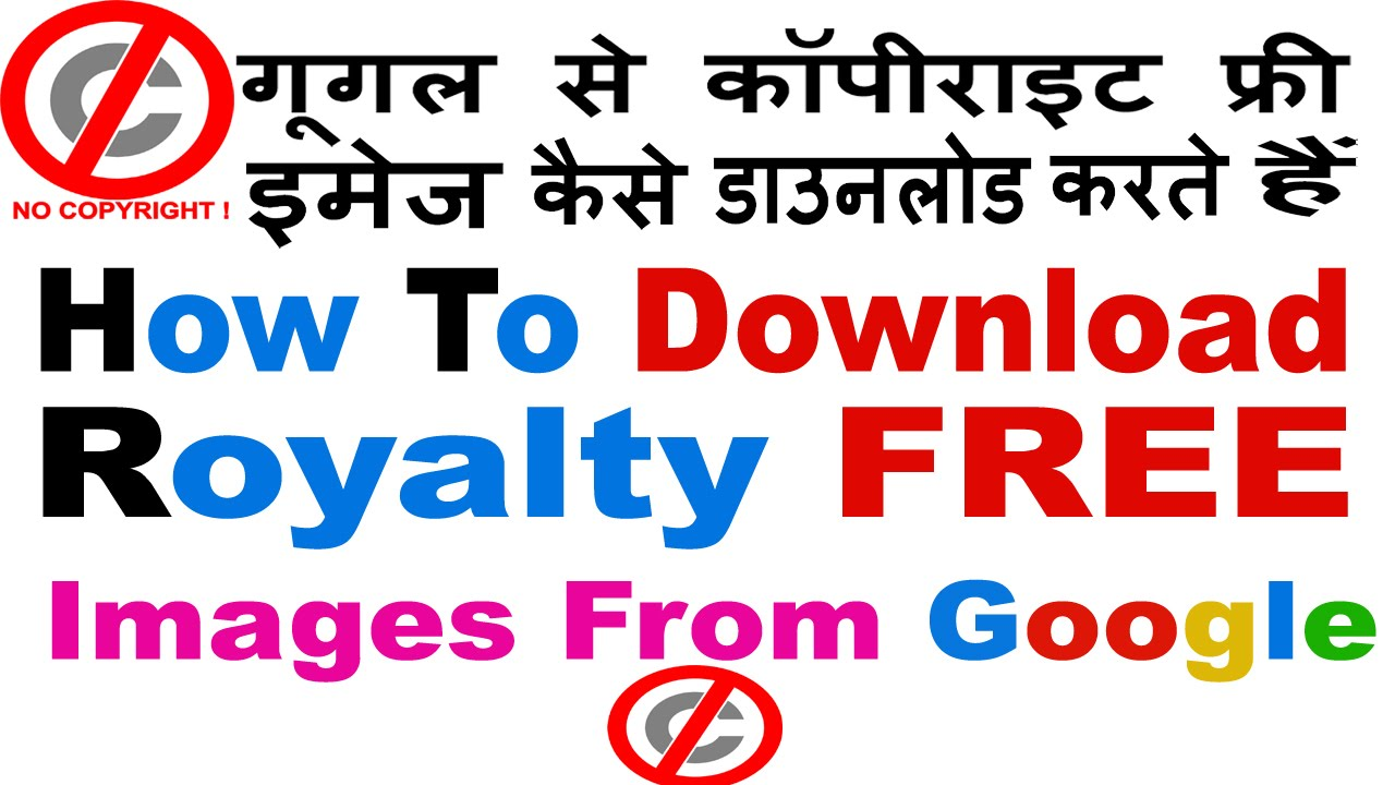 How To Download Copyright Royalty Free Images From Google In Hindi Urdu  Must Watch Youtube