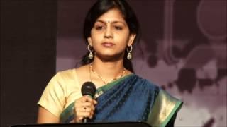 Ananda Raagam