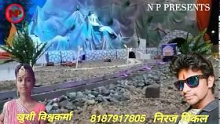 Ganpati Mumbai live playback singing NIRAJ PINKAL KHUSHI VISHWAKARMA SUPER EXCITED SONG GANPATI SONG