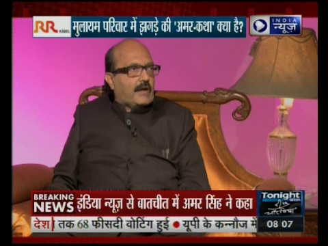 India News Exclusive: Amar Singh speaks about the feud in Samajwadi Party
