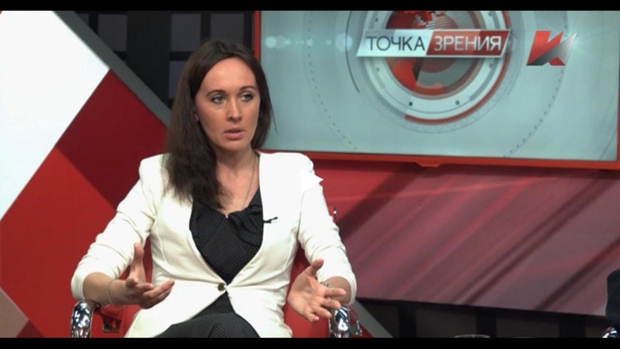 Кто в доме хозяин #ЛюдмилаКравченко в студии «Точка зрения» на ТК Красная Линия