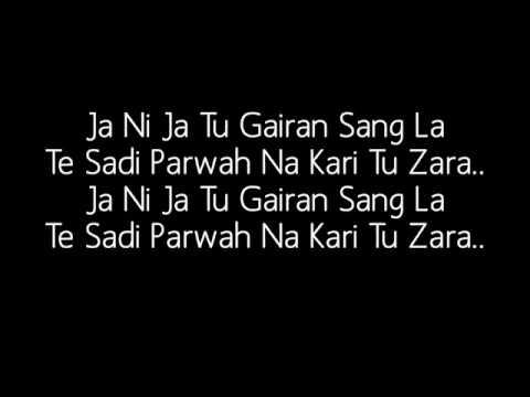 Jaa Ni Jaa.punjabi Song Garry SANDHU...