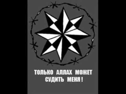 BLATNOY UDAR MP3 2017 СКАЧАТЬ БЕСПЛАТНО