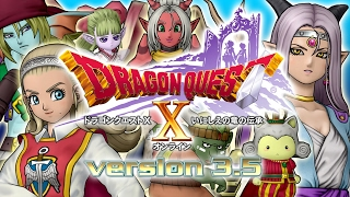Wii/Wii U/Windows/ニンテンドー3DS/dゲーム用ソフト『ドラゴンクエ...