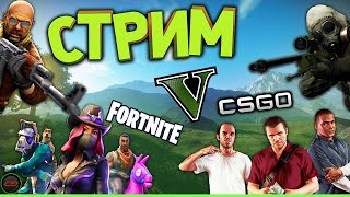 CS:GO vs GTA 5 vs Fortnite