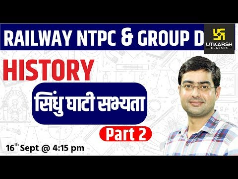 History | Indus Valley Civilization #2 | Railway NTPC & Group D Special Classes | By Sukhdev Sir