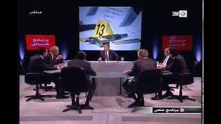 برنامج خاص : تأمين الحدود والتصدي لأخطار الإرهاب 2
