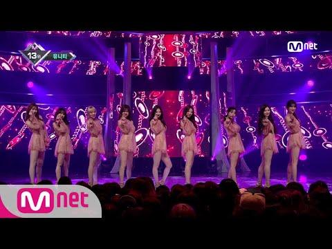 [UNI.T - No More] KPOP TV Show | M COUNTDOWN 180614 EP.574