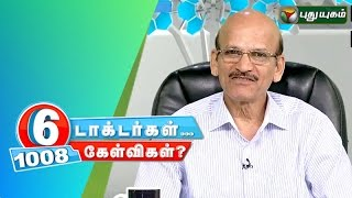 6 Doctorgal 1008 Kelvigal spl live show 27-08-2015 full hd youtube video 27.8.15   Puthuyugam TV shows 27th August 2015