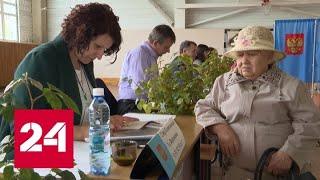 Смотреть видео Выборы в Новосибирске: на участки придут более миллиона избирателей - Россия 24 онлайн