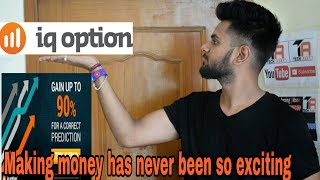 Earn 5000-10000 online with IQ Option || Watch till end for proof