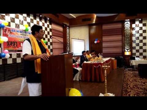 IBA News network grand opening Kolkata