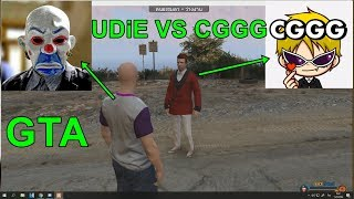 GTA UDiE ตบยกแก๊งค์เกือบตัดเพื่อน!!