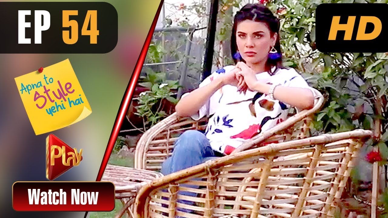 Apna To Style Yehi Hai - Episode 54 Play Tv Apr 27