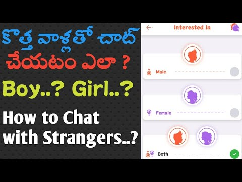 How To Chat With Unknown Persons Using WT CHAT APP | Telugu | Chat With STRANGERS