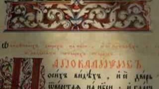 Азы православия- - Новый Завет.(Азы православия- - Новый Завет., 2010-06-28T10:07:23.000Z)