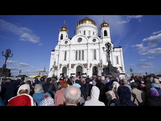 <h2><a href='https://webtv.eklogika.gr/' target='_blank' title='Ρωσία: Τα λείψανα του Αγίου Νικολάου στη Μόσχα'>Ρωσία: Τα λείψανα του Αγίου Νικολάου στη Μόσχα</a></h2>