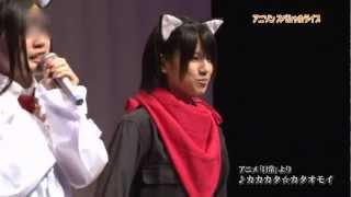 SKE48 古川愛李 中西優香 カカカタ☆カタオモイ ふわふわ時間 http://youtu.be/anKiNxtZLPc ハレ晴レユカイ http://youtu.be/AdRLEEyME5w AKB48 ヒャダインのカ...