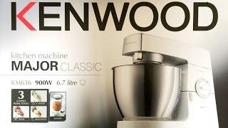 кухонный комбайн Kenwood KM 636 Major Classic
