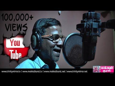 Gana Bala  Traffic Awarness Song by Chennai Police