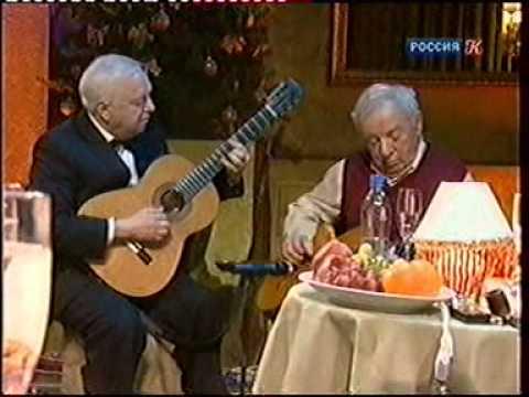Петр Тодоровский и Сергей Никитин Татьяна и Сергей Никитины  В кругу друзей