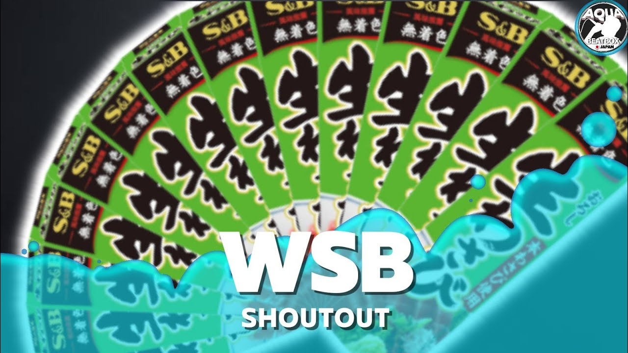 WSB ❘ Sushiサビ抜き【Beatbox】